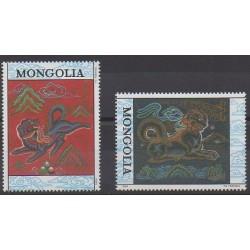 Mongolia - 1994 - Nb 1986/1987 - Horoscope