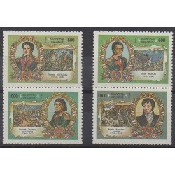 Belarus - 1995 - Nb 83/86 - Military history