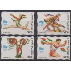 Biélorussie - 1996 - No 120/123 - Jeux Olympiques d'été