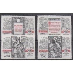 Belarus - 1997 - Nb 228/231