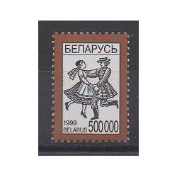 Biélorussie - 1999 - No 325A