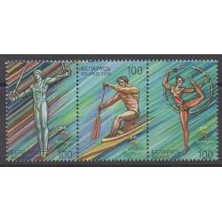 Biélorussie - 2000 - No 351A/351C - Jeux Olympiques d'été