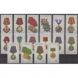 Belarus - 2008 - Nb 639/654 - Coins, Banknotes Or Medals