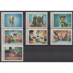 Albania - 1976 - Nb 1682/1688 - Music