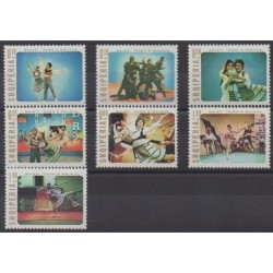 Albanie - 1976 - No 1682/1688 - Musique