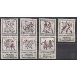 Albania - 1977 - Nb 1721/1727 - Folklore