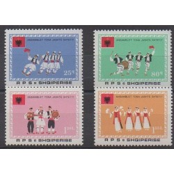Albania - 1983 - Nb 1959/1962 - Folklore