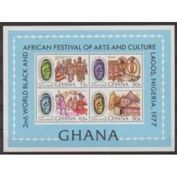 Ghana - 1977 - Nb BF67 - Folklore