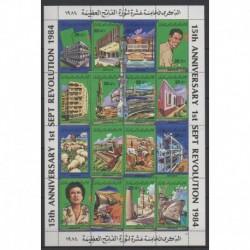 Libya - 1984 - Nb 1397/1412