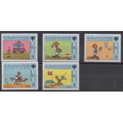 Libya - 1986 - Nb 1638/1642 - Childhood