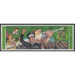 Libya - 1984 - Nb 1355/1357