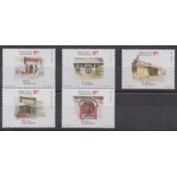 Macao - 1995 - Nb 770/774