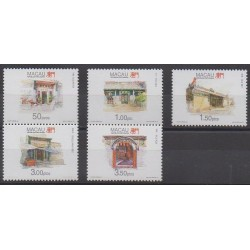 Macao - 1995 - No 770/774