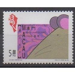 Macao - 1996 - No 802 - Horoscope