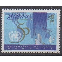 Macao - 1995 - No 785 - Nations unies