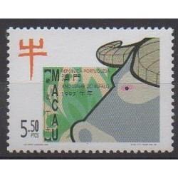 Macao - 1997 - Nb 843 - Horoscope