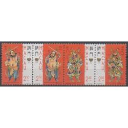 Macao - 1997 - Nb 865/868 - Costumes - Uniforms - Fashion