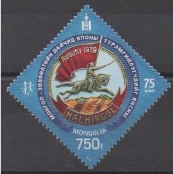 Mongolia - 2014 - Nb 3001 - Military history