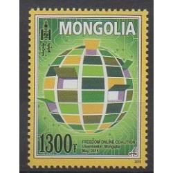 Mongolia - 2015 - Nb 3009