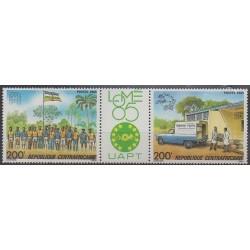 Centrafricaine (République) - 1985 - No 671A - Service postal - Philatélie - Scoutisme
