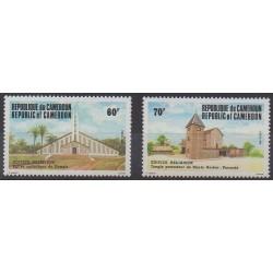 Cameroon - 1984 - Nb 738/739 - Churches