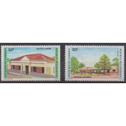 Cameroon - 1985 - Nb 766/767 - Monuments