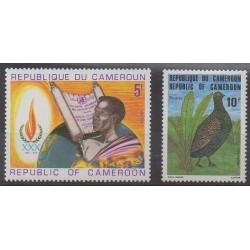 Cameroon - 1986 - Nb 787/788