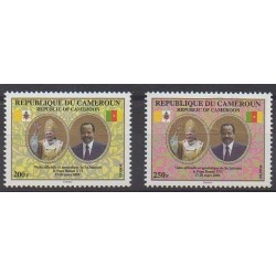 Cameroon - 2009 - Nb 916/917 - Pope