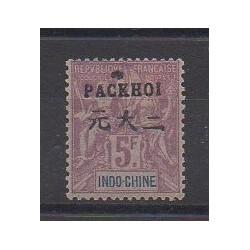 Pakhoï - 1903 - No 16 - Neuf avec charnière