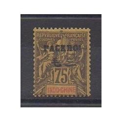 Pakhoï - 1903 - No 14 - Neuf avec charnière