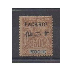 Pakhoï - 1903 - Nb 10 - Mint hinged
