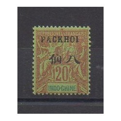 Pakhoï - 1903 - No 7 - Neuf avec charnière