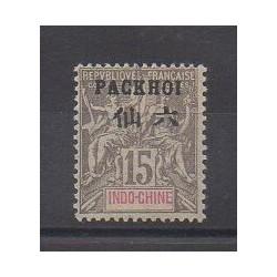 Pakhoï - 1903 - No 6 - Neuf avec charnière