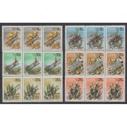 Sud-Ouest africain - 1978 - No 397/414 - Fleurs