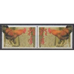 Palau - 2005 - Nb 2112/2113 - Horoscope
