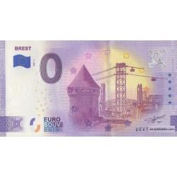Euro banknote memory - 29 - Brest - 2021-1