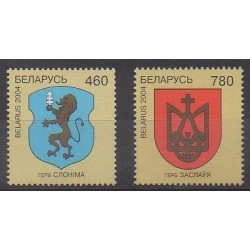 Belarus - 2004 - Nb 471/472 - Coats of arms