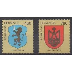 Biélorussie - 2004 - No 471/472 - Armoiries