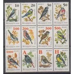 Biélorussie - 2006 - No 553/564 - Oiseaux