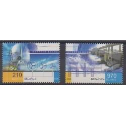 Biélorussie - 2006 - No 573/574 - Sciences et Techniques - Environnement