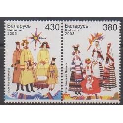 Belarus - 2003 - Nb 456/457 - Costumes - Uniforms - Fashion