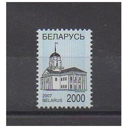 Belarus - 2007 - Nb 585 - Monuments