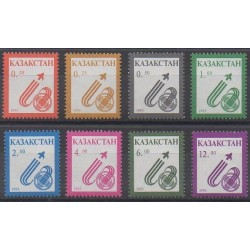 Kazakhstan - 1995 - Nb 82/89