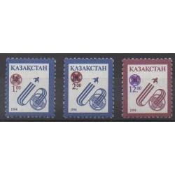 Kazakhstan - 1995 - Nb 75/77