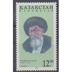 Kazakhstan - 1996 - Nb 109 - Literature