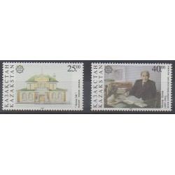 Kazakhstan - 1997 - Nb 146/147 - Literature