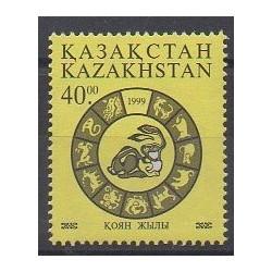 Kazakhstan - 1999 - Nb 205 - Horoscope