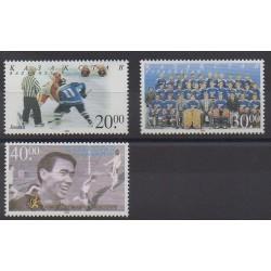 Kazakhstan - 1999 - Nb 237/239 - Various sports