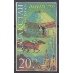 Kazakhstan - 2000 - Nb 245 - Horses