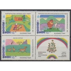 Kazakhstan - 2001 - Nb 264/266 - Cinema - Children's drawings